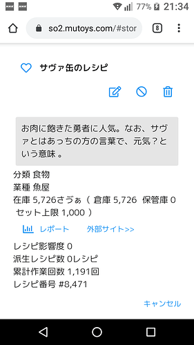 Screenshot_20200210-213402