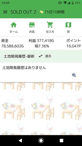 Screenshot_20190417-100935