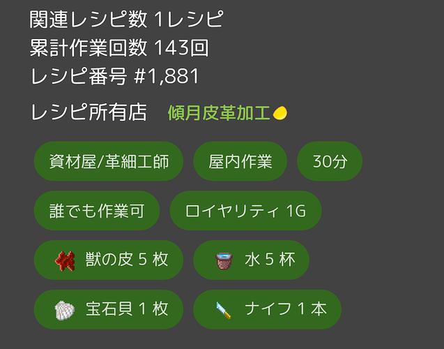 Screenshot_20180414-203230_1