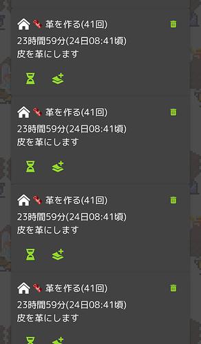 Screenshot_20210223-084138_1