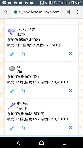 Screenshot_20180114-051214