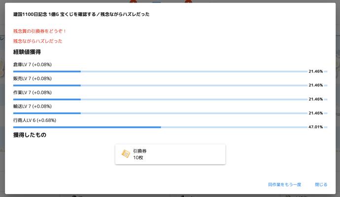 スクリーンショット 2020-05-19 9.50.04