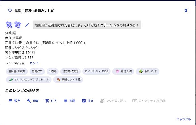 SnapCrab_NoName_2018-4-13_23-11-23_No-00