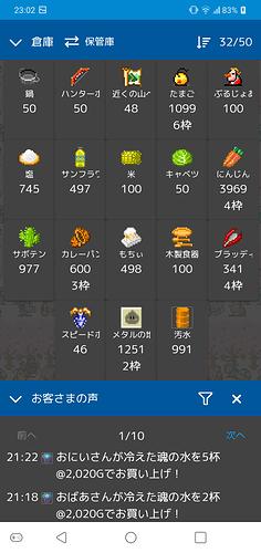 Screenshot_20200331-230255