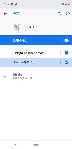 Screenshot_20190218-204400