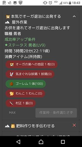Screenshot_20190130-184308