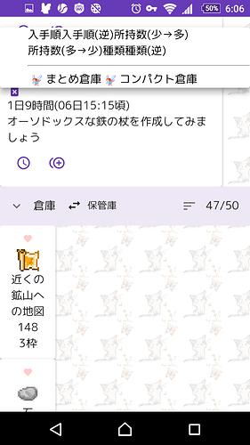 Screenshot_20180705-060601