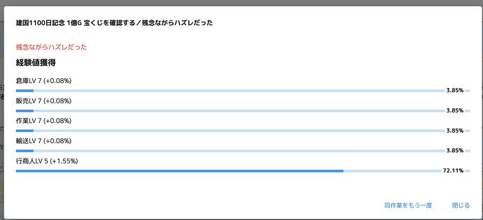 スクリーンショット 2020-05-13 10.13.44