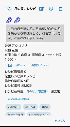 Screenshot_20191208-150730~2