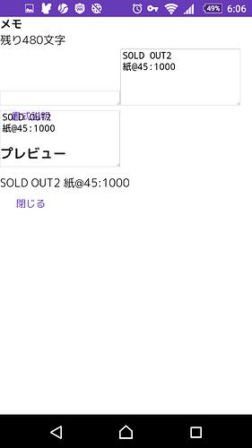 Screenshot_20180705-060641