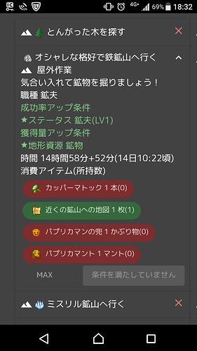 Screenshot_20180613-183209