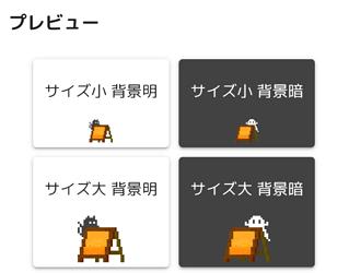 Screenshot_20201006-000106(1)