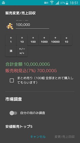 Screenshot_2018-10-04-18-51-25