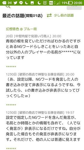 Screenshot_20201031-200040