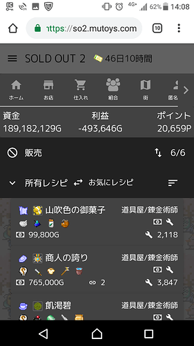 Screenshot_20190328-140815