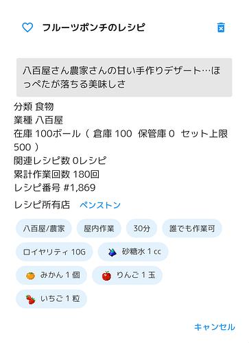 Screenshot_20180414-194403~2