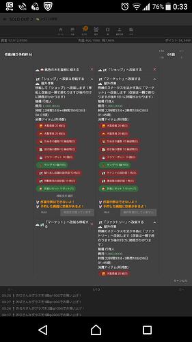 Screenshot_20180507-003346
