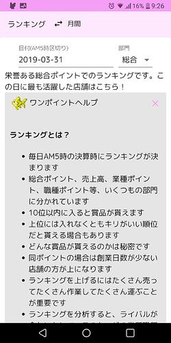 Screenshot_2019-03-31-09-26-23