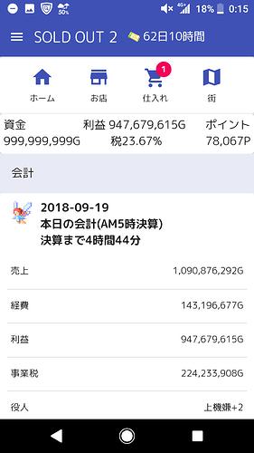 Screenshot_20180920-001526