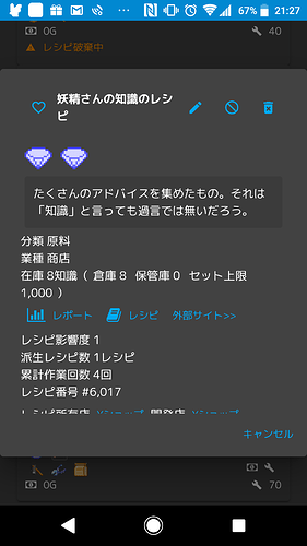 Screenshot_20190326-212728
