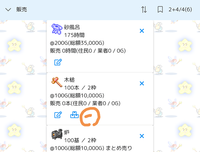 IMG_20190712_174422