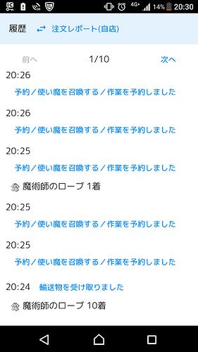 Screenshot_20180222-203030
