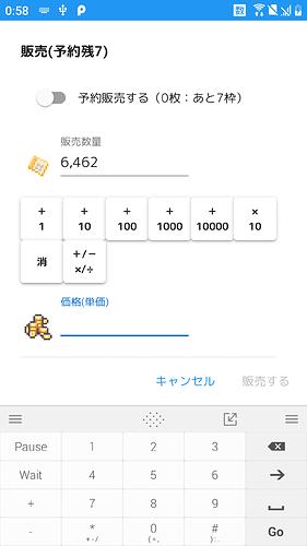 Screenshot_20210723-005835