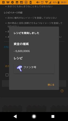 Screenshot_20190302-205102