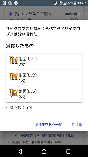Screenshot_20180528-195800