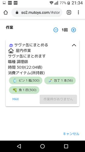 Screenshot_20200210-213410