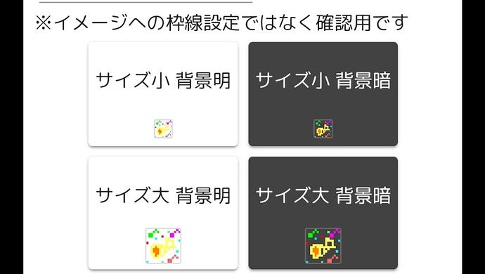 IMG_7yt7yu