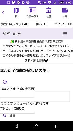Screenshot_20180705-060906
