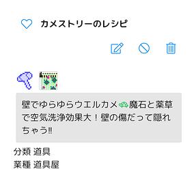 Screenshot_20200301-231128~2