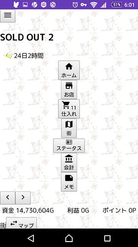 Screenshot_20180705-060159