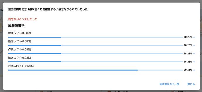 スクリーンショット 2020-05-21 16.58.16