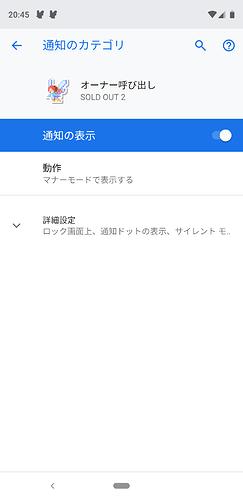 Screenshot_20190218-204519