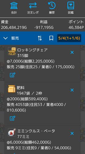 clip_now_20190812_154914