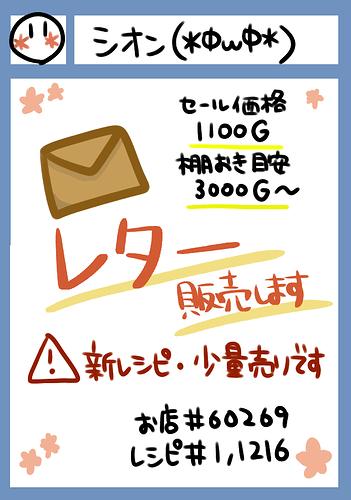 2020-12-26_235526