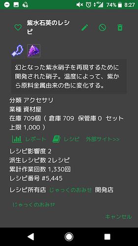 Screenshot_20190324-082736