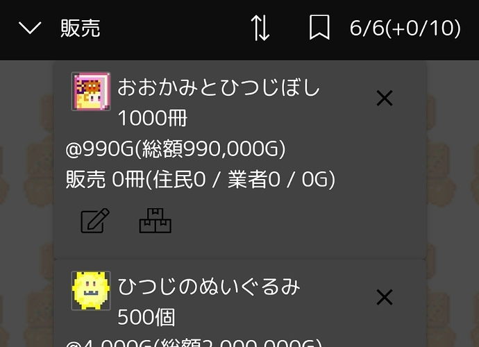 Screenshot_20191016-080731_SOLD%20OUT%202