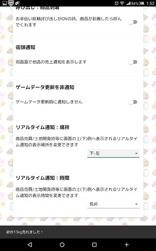 Screenshot_2019-03-16-01-52-53