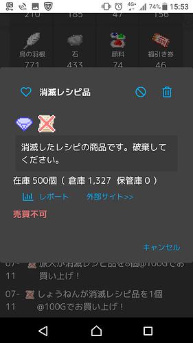 Screenshot_20190712-155340