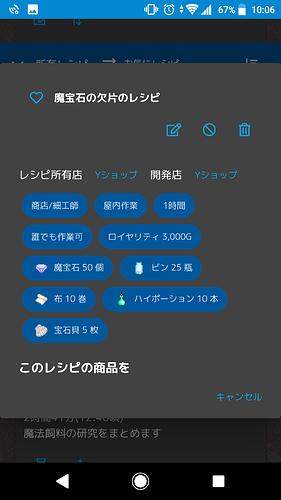 Screenshot_20191123-100638