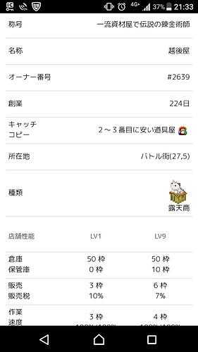 Screenshot_20180223-213332