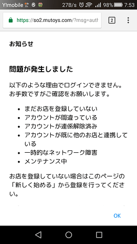 Screenshot_2018-01-19-07-53-27