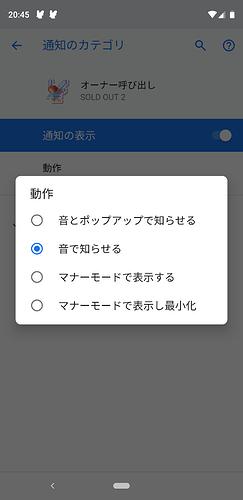 Screenshot_20190218-204502