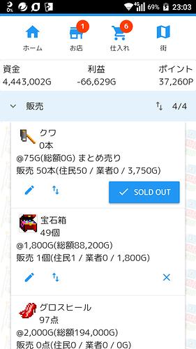 Screenshot_2018-05-07-23-03-19