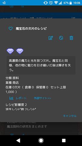 Screenshot_20191123-100623