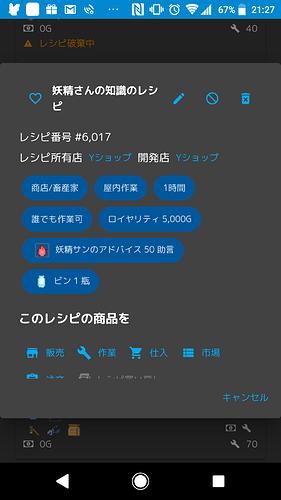 Screenshot_20190326-212741
