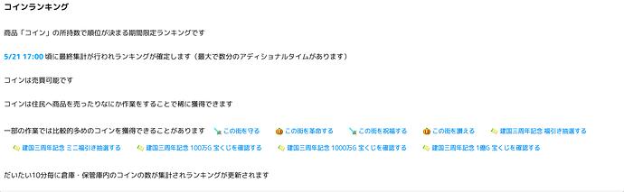 スクリーンショット 2020-05-11 13.58.42